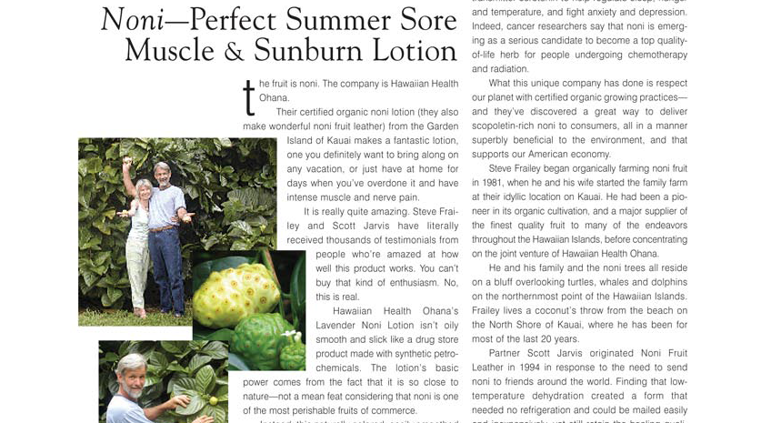 Noni- Perfect Summer Sore Muscle and Sunburn Lotion